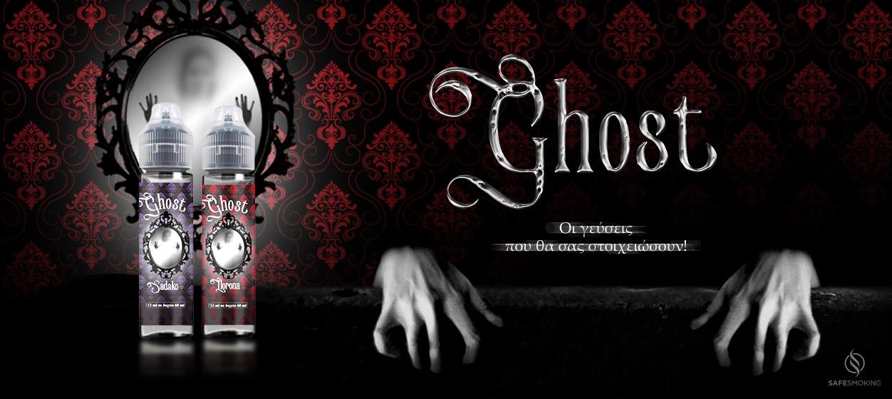 ghost_slide